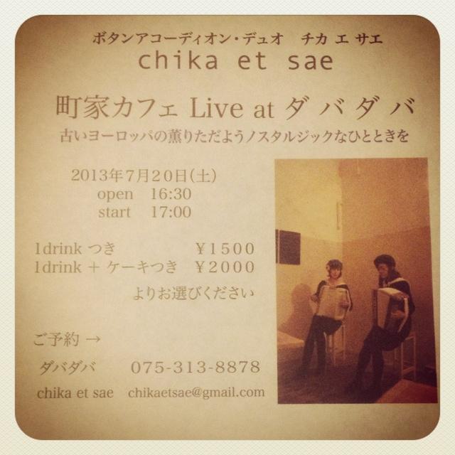 chika et sae(チカ エ サエ)さんライブ