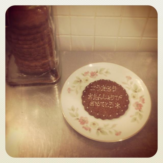 お誕生日ケーキのアイシングクッキー