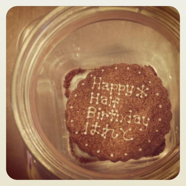 Half Birthday ケーキのクッキー