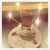 お誕生日パンケーキタワー