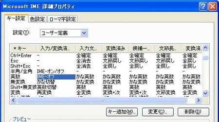 20071206210954.jpg